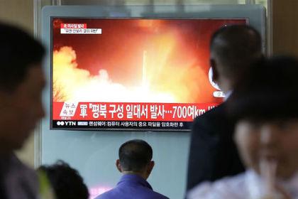 СМИ сообщили о падении северокорейской ракеты в сотне километров от Владивостока