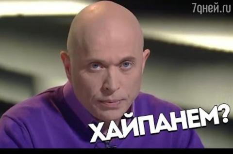 Сергей Дружко: «Это часть мо…