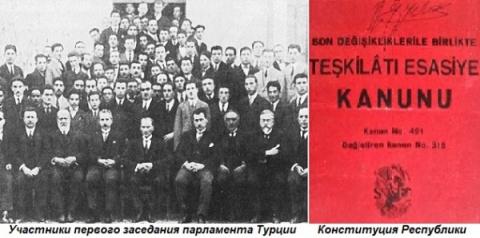 Этот день вистории: 1921 го…