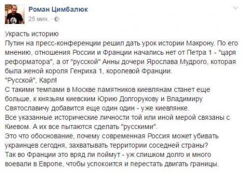Биометрический паспорт для королевы Анны. Юлия Витязева
