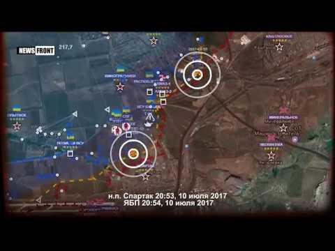 ДНР: карта обстрелов Украиной в ночь на 11 июля 2017