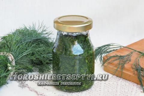 Укроп с солью на зиму