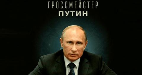 В случае покушения на Путина, будет война на истребление Западных элит