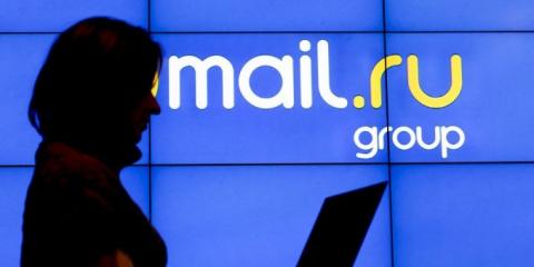 Mail.Ru выплатит приз програ…