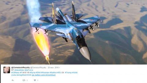 Удары русской авиации расчис…