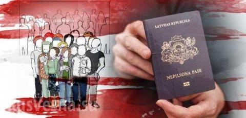 Ликвидацию «неграждан» Латвия начнет с детей