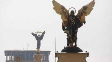 """На таллинском ТВ Украину назвали """"искусственным государством"""""""