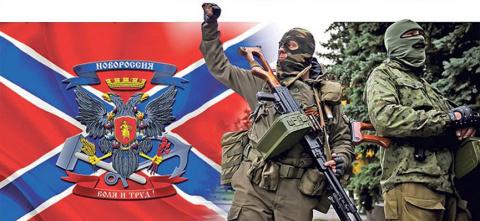 Позорный «бой» ВСУ: 2 боевик…