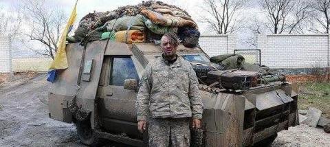 В Киеве признали: Балаклея п…