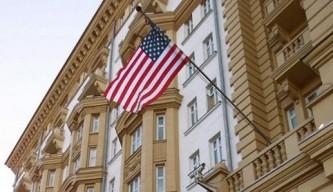 Посольству США в Москве прис…