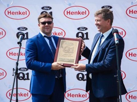 Henkel получил статус приори…