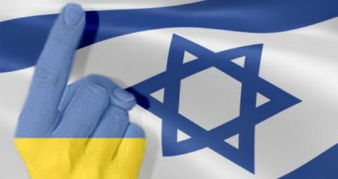 В Израиле угрожают, что скоро Украина проснется совсем в другом мире