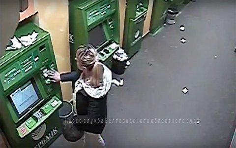 Клиентов Сбербанка взламывал…