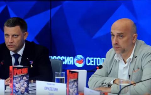 """""""Захарченко развел идиотов"""",…"""