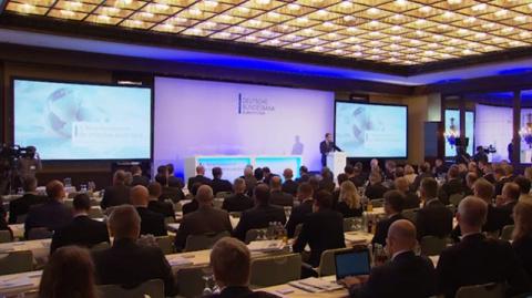 Бундесбанк: цифровые валюты опасны для банков