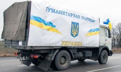 На Украину надвигается гуманитарная катастрофа