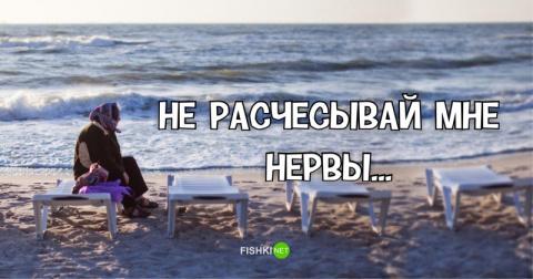 Неувядающий юмор из Одессы: …