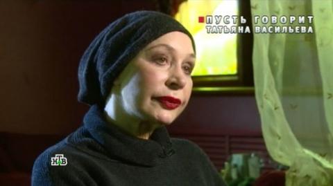 Актриса Татьяна Васильева рассказала о войне со своей невесткой