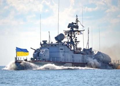 Украинский корабль открыл ог…