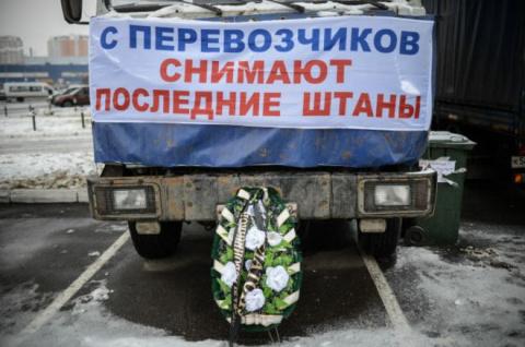 В России начались акции протеста дальнобойщиков