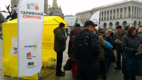 Киевские пенсионеры вышли на…
