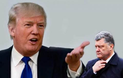 Трамп закрыл вопрос предоставления Украине летального оружия