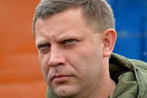 Поезд ушёл: глава ДНР заявил онеактуальности федерализации Украины