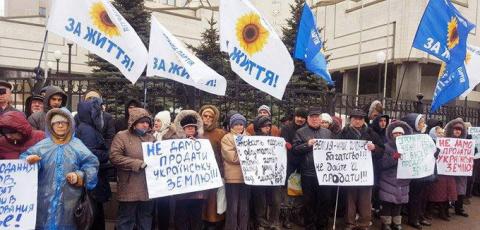 В ЕС началась продажа украин…