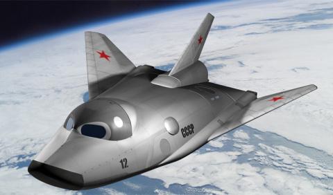 Космос СССР: нереализованные…