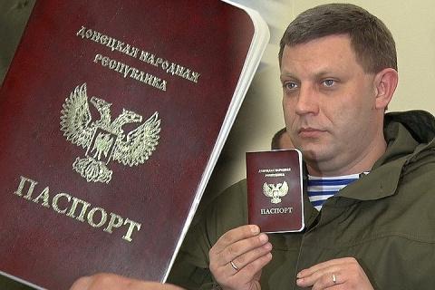 Александр Захарченко об Указ…