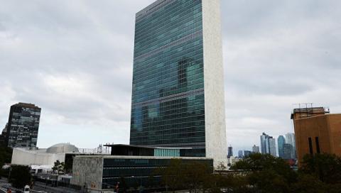 В ООН назвали разочарованием…