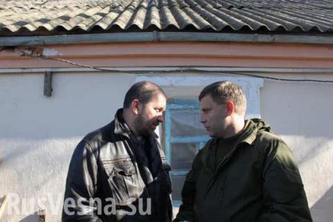 Что ожидать Донецку? — совет…