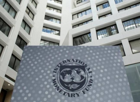 МВФ выдвинул Киеву новые жесткие условия для перевода транша