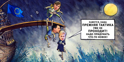 В ЕС потеряли дар речи [от решения России по Латвии]