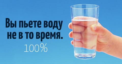 "Совет от кардиолога: ""Вы пье…"