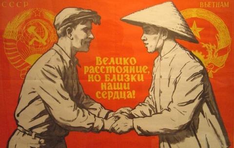 Чем СССР помог Вьетнаму в во…