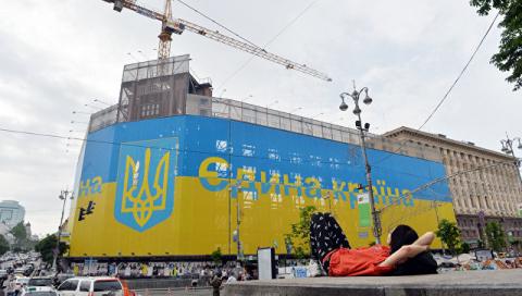 СМИ рассказали, зачем украинским националистам акции «борьбы с русским языком»