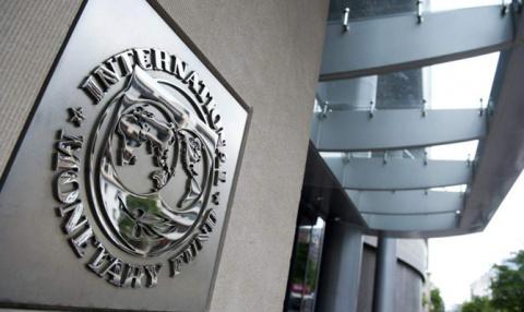 МВФ выдвинул 4 требования к Украине для получения транша - цена на газ для населения возрастет.