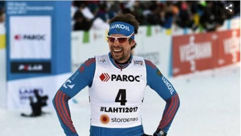 Устюгов одержал победу в ски…