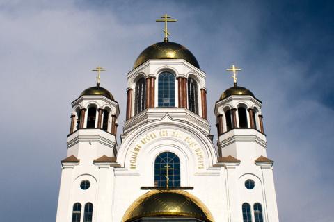 Митрополит Екатеринбургский …