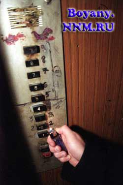 Из переписки в лифте))