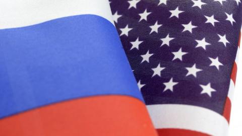 Вторую холодную войну России…