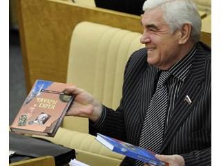 Для чего депутат от Татарста…