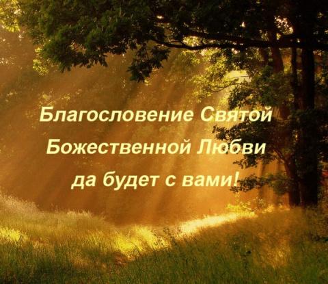 """Плэйкасты «Символ Веры» и """"Отче наш"""""""