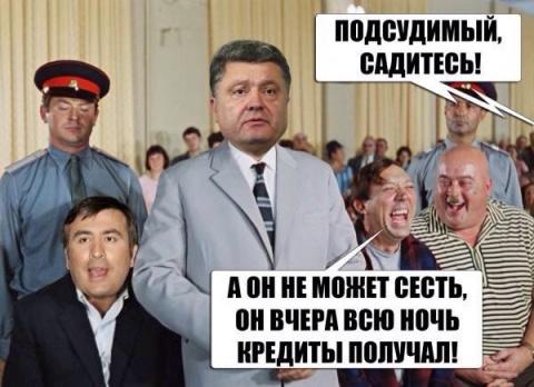 По поводу стрельбы на границе Украины с Россией...