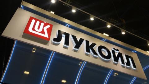 «Лукойл» может продать треть своих заправок в России