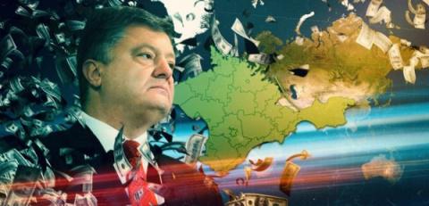 Зрада: как Украина демонтиру…