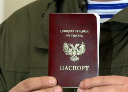 На Украине возник ажиотажный…