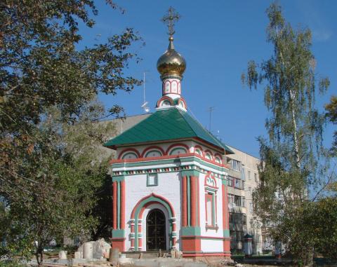 Часовня Петра и Февронии в Чурилково