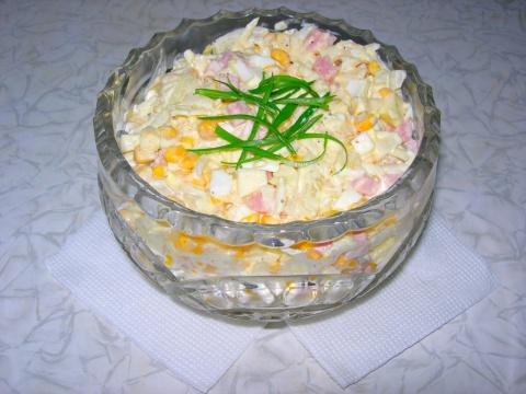 "Салат ""ВАКСЯЛЯМ"". Праздничный Рецепт Салата!"